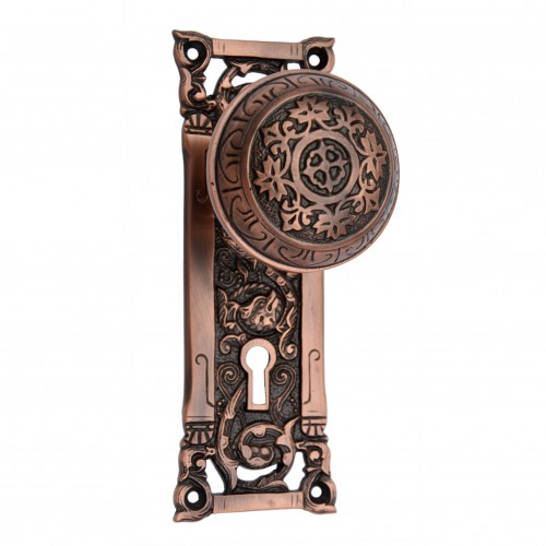 """Abidah"" Brass Door Knob with Plate"